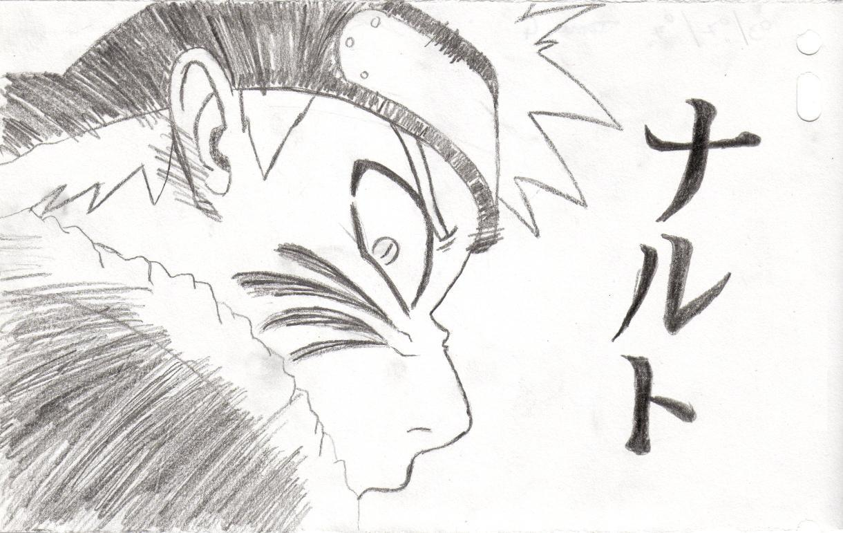 Naruto the way of naruto naruto demon renard de - Naruto renard ...
